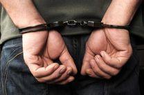 دستگیری ۳ سارق با 13 فقره سرقت در بندرعباس