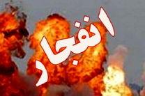 انفجار مهیب در خاک سفید تهران/ 3 دستگاه آمبولانس اعزام شد