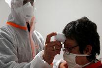 افزایش شمار جانباختگان ویروس کرونا در فرانسه