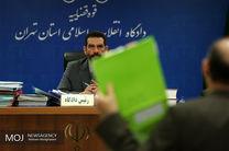 دومین جلسه دادگاه رسیدگی به مفسدان اقتصادی در پتروشیمی