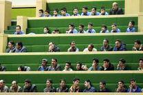 اسامی مهمانان جلسه علنی امروز مجلس
