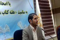 برگزاری نهمین جشنواره کتابخوانی رضوی در کردستان