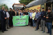 حضور 70 نفر از دانشجویان دانشگاه آزاد اسلامی گیلان در اردوی حیات طیبه