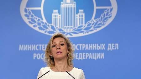 برنامه روسیه علیه سفارت آمریکا اعلام شد