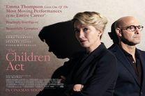 فیلم سینمایی رفتار فرزندان در فرهنگسرای ارسباران نقد می شود