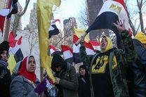 شعار مخالفان عربستان در قاهره / السیسی مورد دشنام قرار گرفت