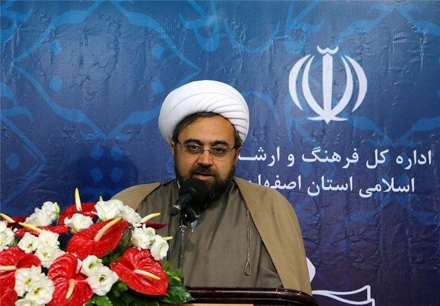 دبیرخانه دائمی نمایشگاه قرآن و عترت در اصفهان راه اندازی می شود