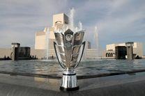 نظرسنجی سایت قطری درباره محبوب ترین بازیکن ایرانی تاریخ