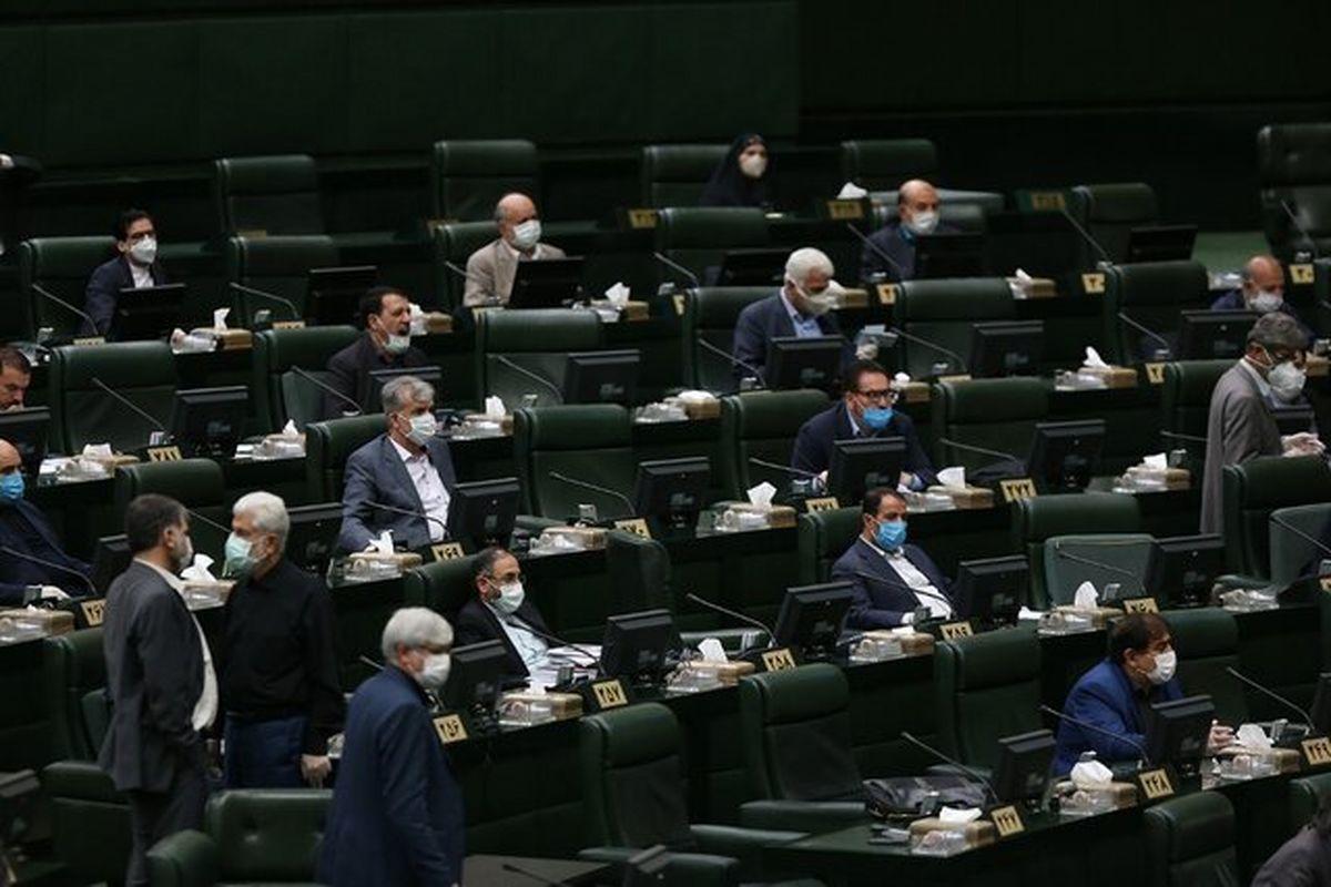 مجلس نحوه برخورد با تخلفات اعضای شوراهای حل اختلاف را تعیین کرد