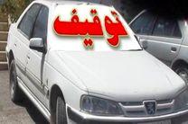 46 دستگاه وسیله نقلیه متخلف در اصفهان توقیف شد