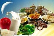 قیمت مواد غذایی در ماه مبارک رمضان ثابت میماند