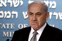 دستور خروج اسرائیل از یونسکو صادر شد