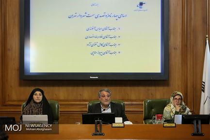 ارائه برنامه نامزدهای شهرداری تهران در نوبت عصر جلسه شورای شهر