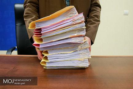 دومین+جلسه+دادگاه+رسیدگی+به+مفسدان+اقتصادی+در+تعاونی_های+البرز+ایرانیان