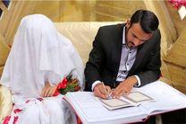 تمدید مهلت ثبتنام وام ازدواج فرزندان بازنشستگان تا امروز