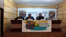 جشنواره کاریکاتور جوان ایرانی بیانیه گام دوم را خطاب قرار داد