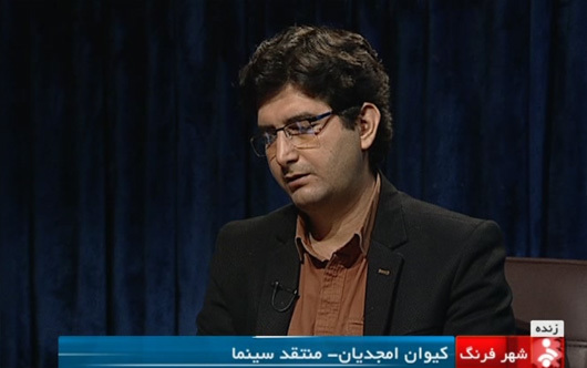 امجدیان: جریان متنفذ سینمایی دهه ۶۰ برای جشنواره حاشیهساز شد