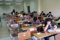 برنامه امتحانات نهایی خرداد ۹۹ دانش آموزان اعلام شد