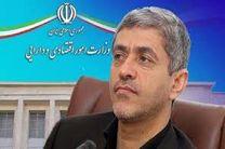 وزیر اقتصاد معاون امور اقتصادی خود را منصوب کرد