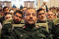 استان کردستان یکی از کانون های مورد توجه نظام است