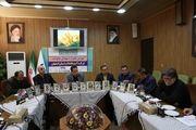 برگزاری سومین یادواره شهدای خانواده شرکت آب و فاضلاب استان اصفهان