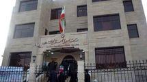 ماجرای تایید و تکذیب بمب گذاری در سفارت ایران در ترکیه