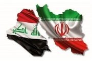 خواستار همکاری بخش خصوصی ایران در بازسازی عراق هستیم