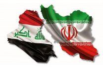 لغو معافیتهای نفتی ایران شامل عراق نمیشود