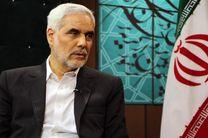 مهر علیزاده استاندار اصفهان شد