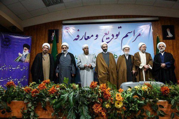 مراسم تودیع و معارفه رئیس دانشگاه مذاهب اسلامی برگزار شد