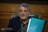 شورای شهر مخالف استعفای هاشمی است