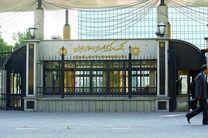 حداقل سرمایه تأسیس بانک برون مرزی در مناطق آزاد ۱۵۰ میلیون یورو تعیین شد