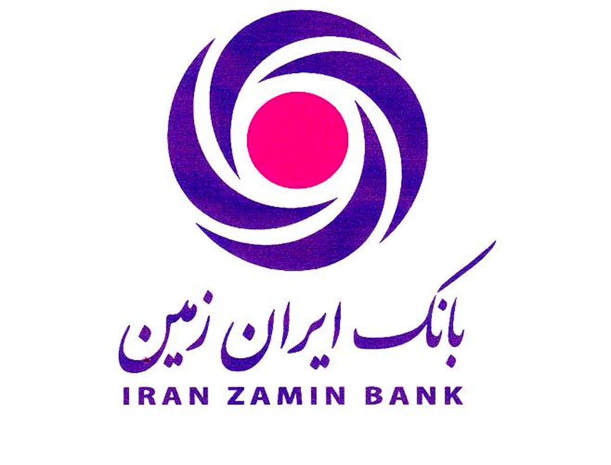 بانک ایران زمین شعب مجازی 24ساعته افتتاح میکند