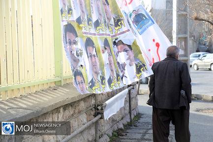تبلیغات نامزدهای انتخابات دوره یازدهم مجلس در سنندج