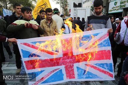 راهپیمایی+روز+۱۳+آبان+۱۳۹۷+در+تهران (1)