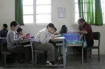 کمبود معلم در مدارس کرمانشاه نداریم