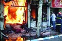 مهار آتش سوزی یک مغازه لباس فروشی در چهارباغ عباسی اصفهان