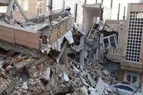 خسارت 17 میلیارد تومانی به 2724 طرح اشتغال مددجویی در زلزله کرمانشاه