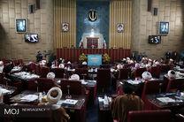 اعضای مجلس خبرگان با رهبری دیدار میکنند