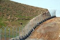 تهیه و تدوین طرح جامع حفاظت از اراضی ملی