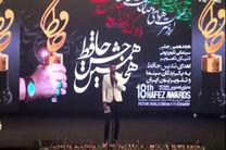 برنده جایزه بخش مستند توسط علیرضا بیرانوند معرفی شد