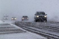 جادههای لرستان برفی است، از سفرهای غیرضروری پرهیز کنید