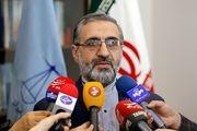 حکم پرونده البرز ایرانیان و ولیعصر صادر شد/ارجاع پرونده قتل میترا استاد هفته آینده به دادگاه