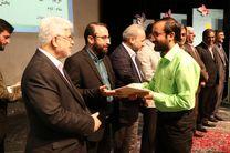 آیین اختتامیه هشتمین جشنواره ملی جلوه های فرهنگ رضوی در رسانه ها برگزار شد