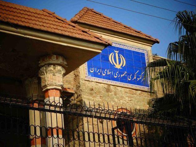 سرکنسولگری ایران در اربیل به اقلیم کردستان عراق اعتراض کرد