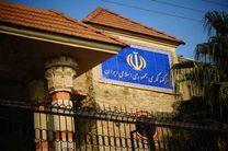 رایگان شدن مسافرت به اقلیم کردستان عراق