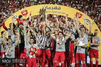 مراسم اهدای جام قهرمانی لیگ برتر فوتبال به باشگاه پرسپولیس