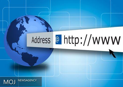 قطع دسترسی به اینترنت از سوی سازمان ملل نقض حقوق بشر تلقی می شود