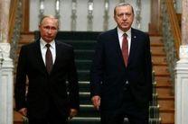 پوتین و اردوغان دیدار میکنند