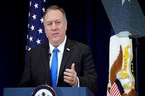 وزیر خارجه آمریکا سفر خود به اوکراین را به تعویق انداخت